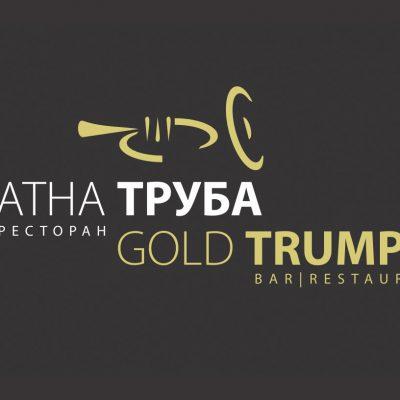 Zlatna-truba-znak